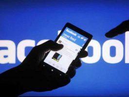 عاجل.. تعرض تطبيق فيسبوك لعطل فني بشكل كامل