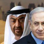 بسبب الخوف الشديد.. ترحيب حار لكيان العدو بسيطرة الإمارات على جزيرة سقطرى في اليمن