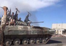 صمود اليمن ومقومات النصر على العدوان الغاشم