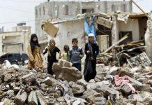 العـدوان على اليمن