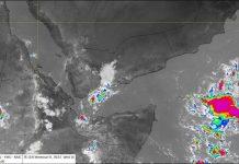 مركز الأرصاد يحذر من التواجد في ممرات السيول واضطراب البحر