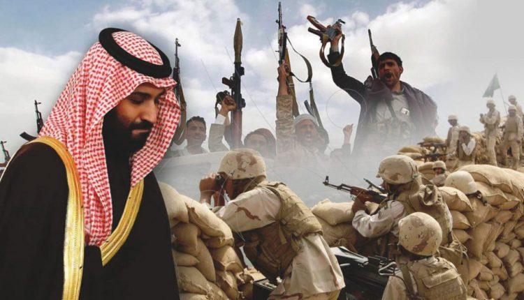 إغـتيال اليمن بفيدرالية شرعية الفنادق