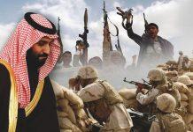 موقع ديكلاسيفايد يو كي البريطاني: لندن دربت سعوديين على مقاتلات استخدمت باليمن