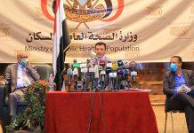 لا تهويل ولا تهوين.. وزارة الصحة اليمنية تنجح في الحد من تداعيات فيروس كورونا