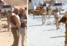محمد العرب عاريا في مأرب