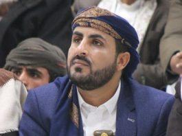 محمد عبد السلام يدين تفجيرات بغداد ويؤكد حق الشعب العراقي في إخراج الاحتلال الأمريكي