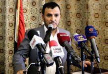 وزير الصحة اليمنية