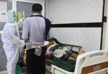 عشرات الوفيات في عدن