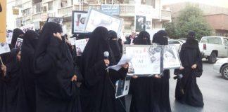 سعوديات يخرجن في مظاهرات