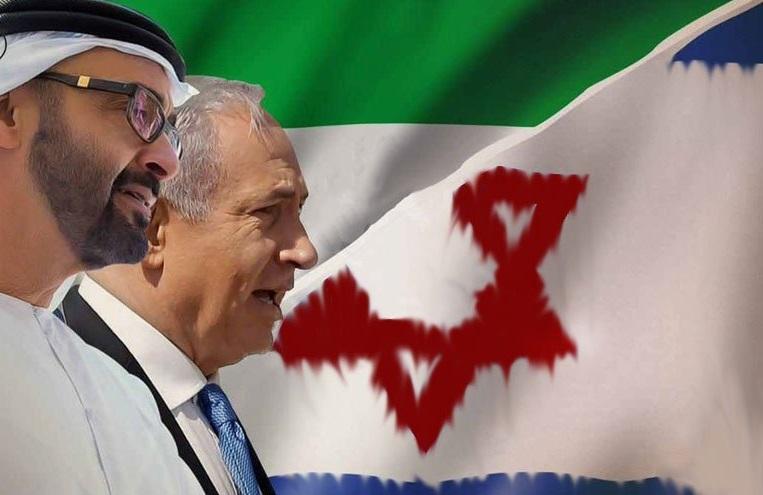 الإمارات والتطبيع مع الكيان