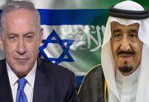 كاتب صهيوني: كيف تسلّلت الصهيونية إلى الأسرة السعودية الحاكمة؟