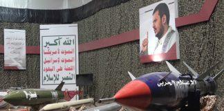 صنعاء تذل الرياض