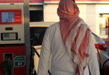 الأزمة الإقتصادية.. ارتفاع اسعار البنزين في السعودية