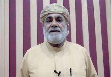 خوفاً منه.. السعودية توجه بتصفية الشيخ الحريزي وجماعة هادي توضح