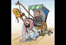 ابن سلمان و ترامب.. منبوذ تحت رحمة مطرود وحقبة قاتمة في إنتظارهما