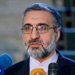"""إيران.. القضاء يعلن تنفيذ حكم الاعدام بحق عميل لـ """"السي آي أي"""""""