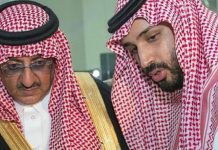 صحيفة واشنطن بوست: محمد بن سلمان يعد تهم فساد ضد محمد بن نايف