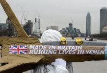 العدوان على اليمن.. بريطانيا تستكمل تصدير الأسلحة الى السعودية
