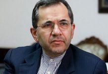 واصفة الإغتيال بالإرهاب..ايران تراسل الأمم المتحدة بشأن اغتيال القائد سليماني