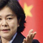 الصين للمجتمع الدولي: يجب ممارسة الضغط على أمريكا للعودة إلى الاتفاق النووي
