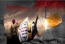 السعودية وحصار اليمن.. العجز عن كسر الردع