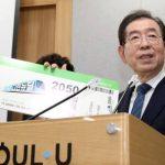 كوريا الجنوبية: الشرطة تعلن العثور على جثة رئيس بلدية سيئول
