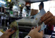 توقعات كارثية لاقتصاد المنطقة ووضع بائس لدول مجلس التعاون