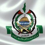 حركة حماس: اعتقال العدو لقياداتنا بالضفة محاولة بائسة وفاشلة لوقف مقاومتنا