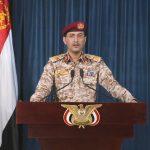 ردات فعل عسكرية.. رسائل صنعـاء الباليستية وخيارات السعودية الضيقة في اليمن