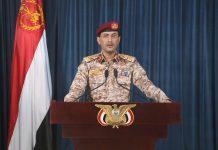 قصف السعودية.. عملية عسكرية واسعة في مطارات العمق السعودي ومعسكر تداوين بمأرب