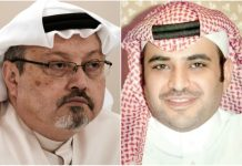 التطبيع العلني.. وفد سعودي برئاسة سعود القحطاني في تل أبيب