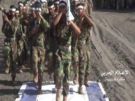 """""""إسرائيل ديفينس"""" تحذر من اليمن"""