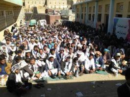 اختتام فعاليات الذكرى السنوية للشهيد بمديريات محافظة حجة